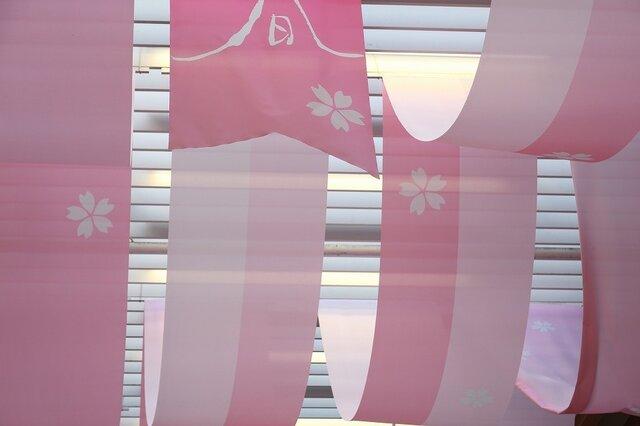名古屋100景 - 春 -の画像1枚目