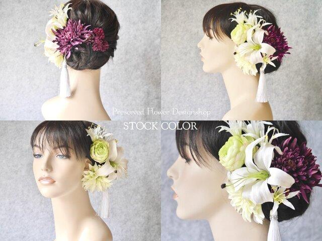 和装髪飾り*ヘアアクセサリー【成人式など結婚式に】の画像1枚目