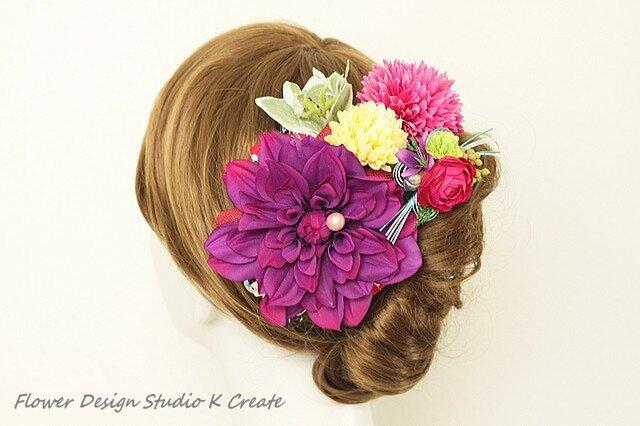 和装髪飾り・成人式♡紫のダリアとマムのヘッドドレス(5点セット)の画像1枚目
