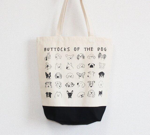 犬の尻 トートバッグの画像1枚目