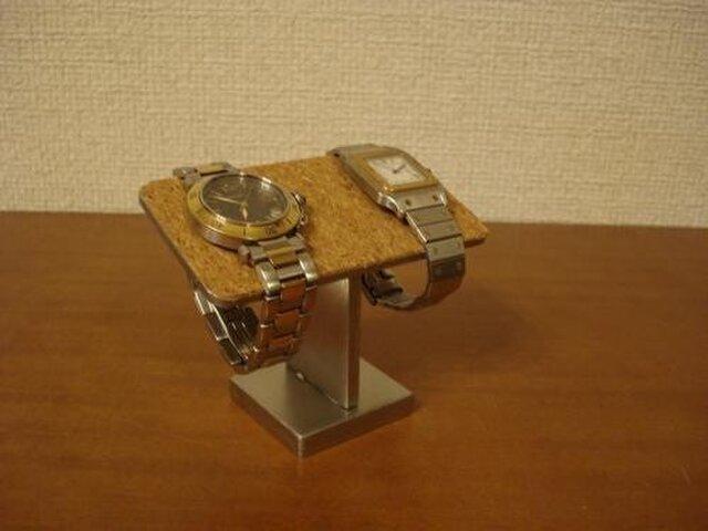 腕時計スタンド 2本掛け腕時計スタンド 受注生産の画像1枚目
