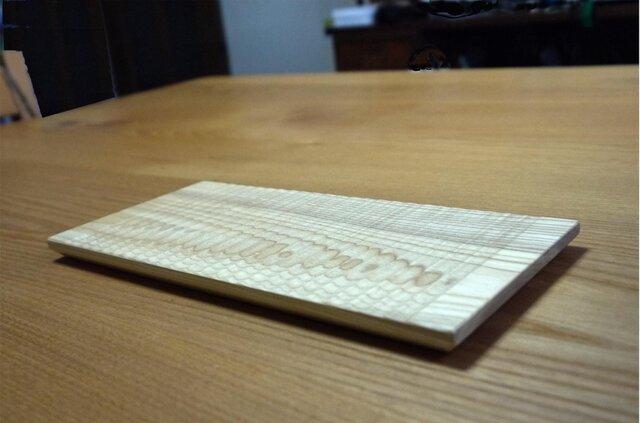 木のしのぎ平皿 せん(2)の画像1枚目
