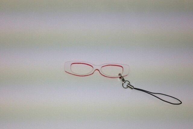 「わたしメガネ好き」アピール用ストラップの画像1枚目