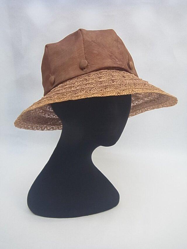 (手染めのブレード)栗の帽子の画像1枚目