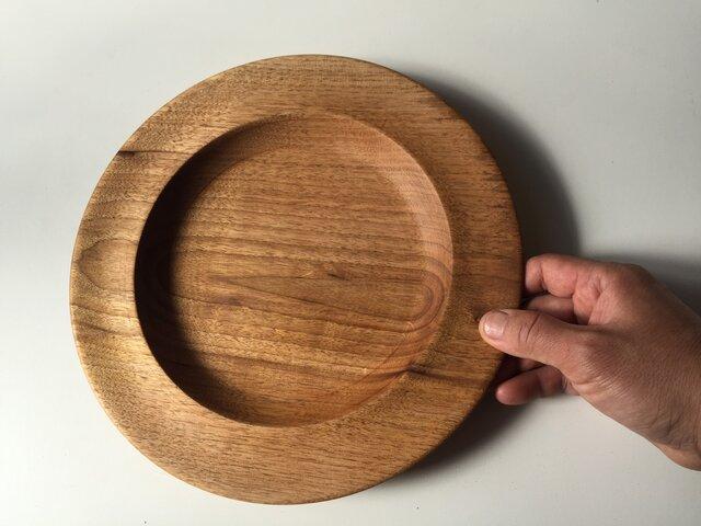 クルミの木のリム皿の画像1枚目