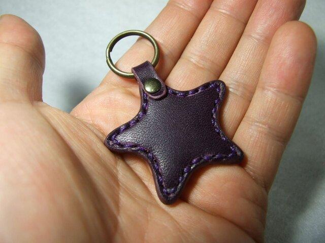 小さな星のキーホルダー 紫の画像1枚目