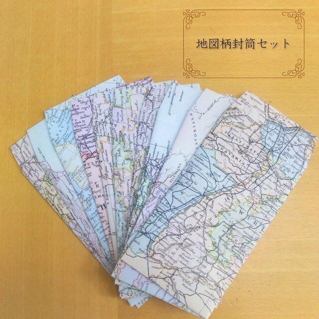 地図柄封筒set*ランダム柄の画像1枚目