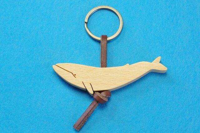 シロナガスクジラ 木のキーリングの画像1枚目