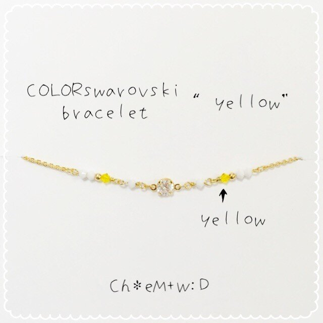 "COLORswarovski Bracelet""yellow""の画像1枚目"