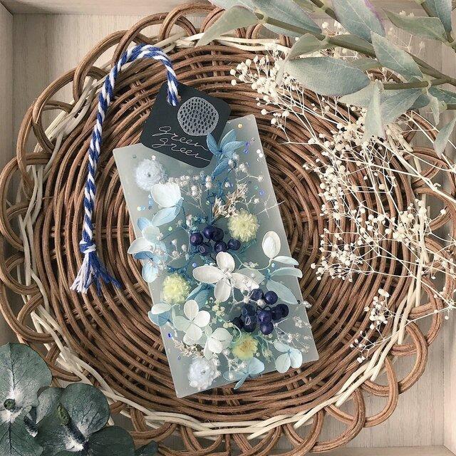【レモングラスの香り】la Voie lactée:天の川の画像1枚目