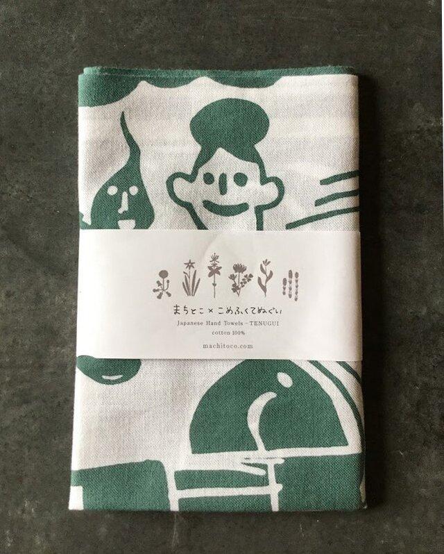 注染てぬぐい・おばけ (みどり)× komefuku(コメフク)コラボの画像1枚目