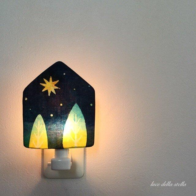 **再販  ** Night Lamp* ☆。.「夜の森へ お星さまver.」の画像1枚目