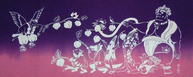 型染めてぬぐい「百鬼夜行」(紫/ピンク)(綿100%・手染め抜染)の画像1枚目