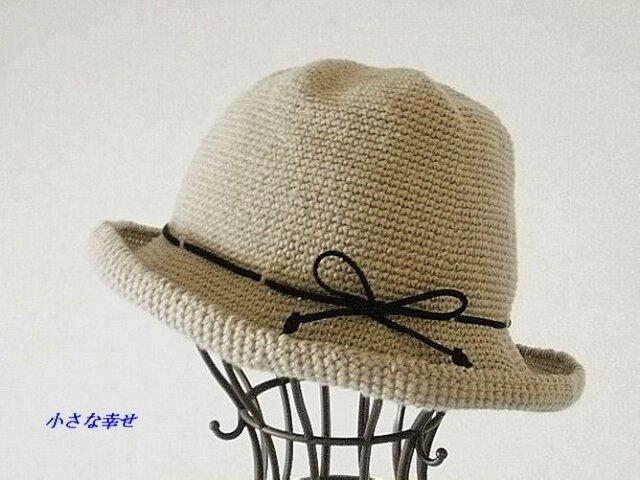 【SALE】帽子の画像1枚目