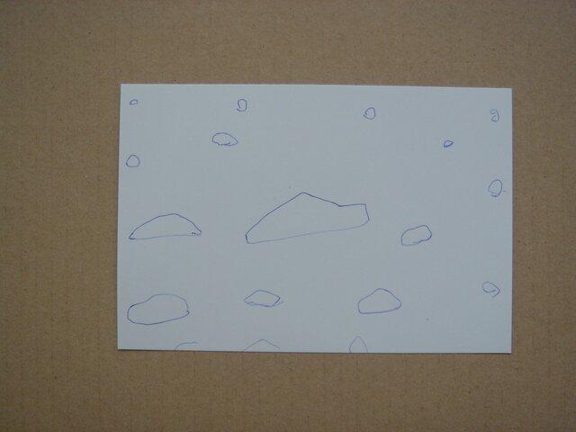 ペン 空間の画像1枚目