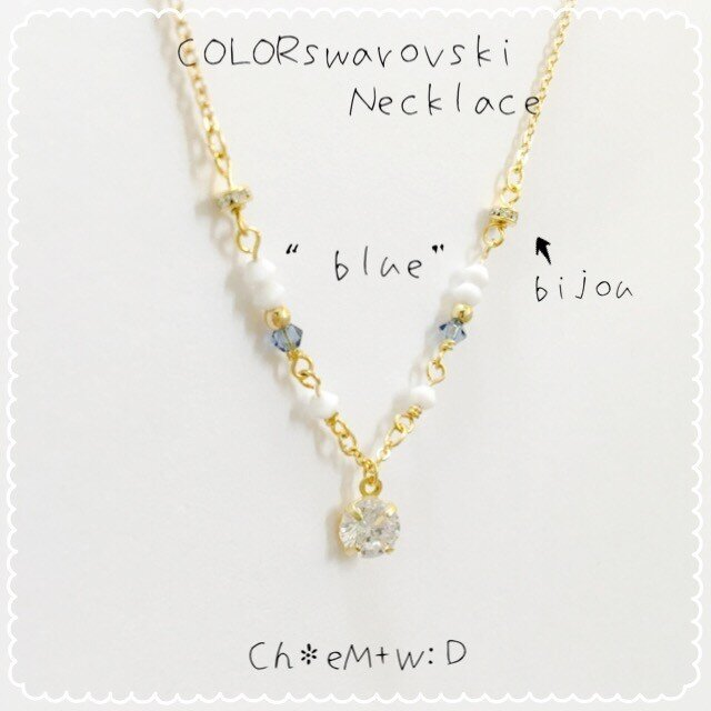 "COLORswarovski Necklace""blue""の画像1枚目"