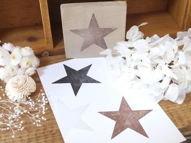 (版権フリー)Bigサイズのシンプルな星 はんこ スタンプの画像1枚目