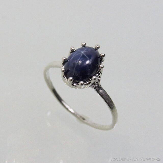 スターサファイア Star Sapphire Ringの画像1枚目