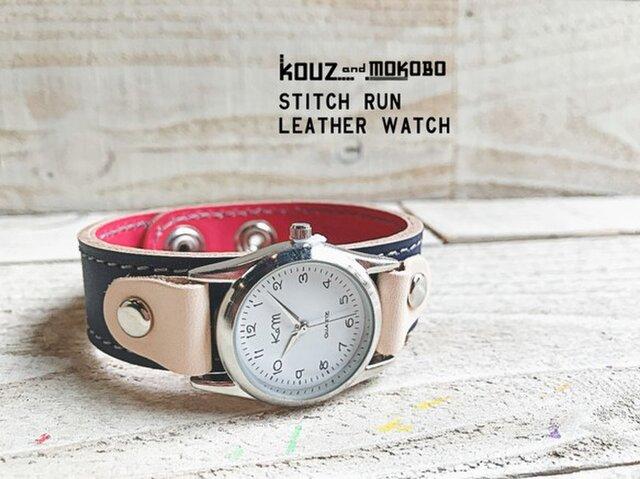【送料無料】毎日つけていたくなる時計「ステッチラン 腕時計」受注生産(SRW-NRW-HS)Ⅱの画像1枚目