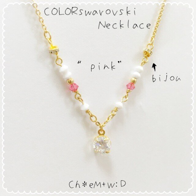 "COLORswarovski Necklace""pink""の画像1枚目"