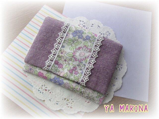 2つ折りティッシュケース 紫×花柄の画像1枚目