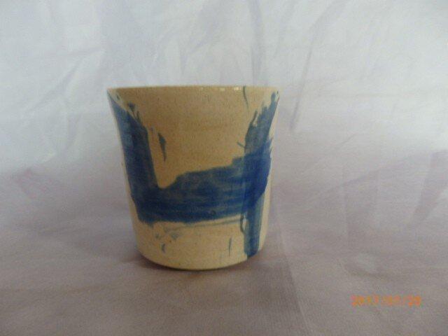 フリーカップ ベージュ地にブルーの濃淡の刷毛目模様の画像1枚目