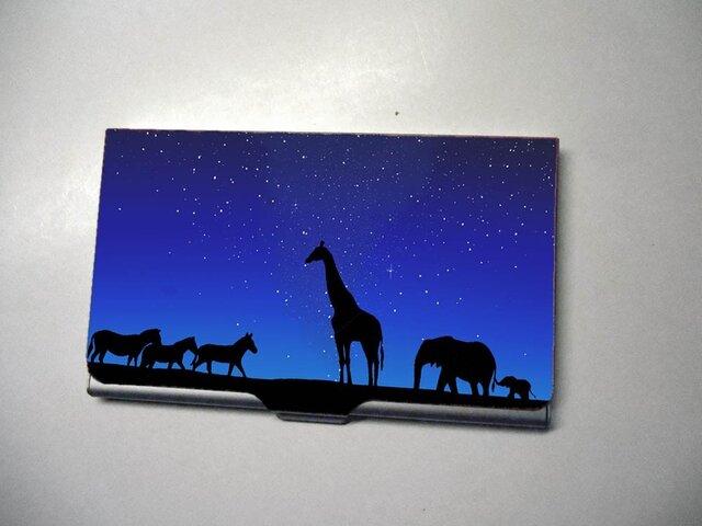 アートカードケース(名刺入れ) ナイトサファリー2【送料無料】の画像1枚目