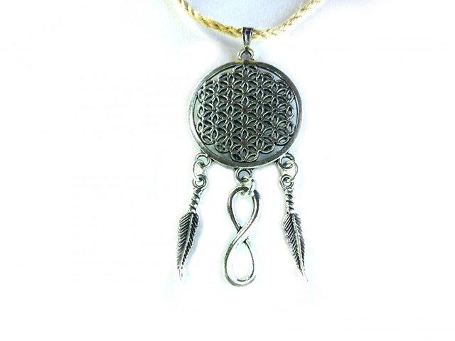 フラワーオブライフ・メビウスの輪 ヘンプ ネックレス(銀色)の画像1枚目