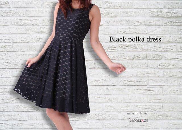 大き目水玉の黒のワンピースドレスの画像1枚目