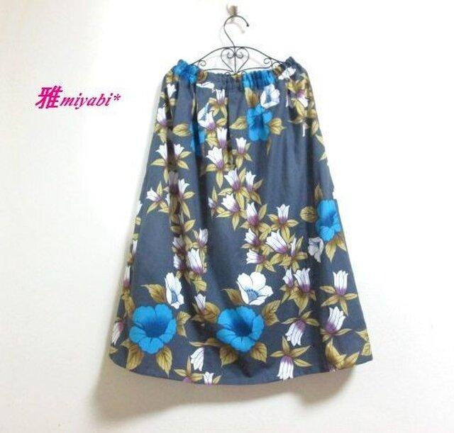 裏付りんどうと青い椿ふんわり浴衣着物スカートの画像1枚目
