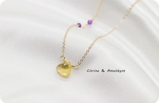 宝石質 <幸せを呼ぶ体質> シトリン&アメジスト K14GF ネックレスの画像1枚目