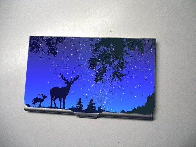 アートカードケース(名刺入れ) 森の夜2【送料無料】の画像1枚目