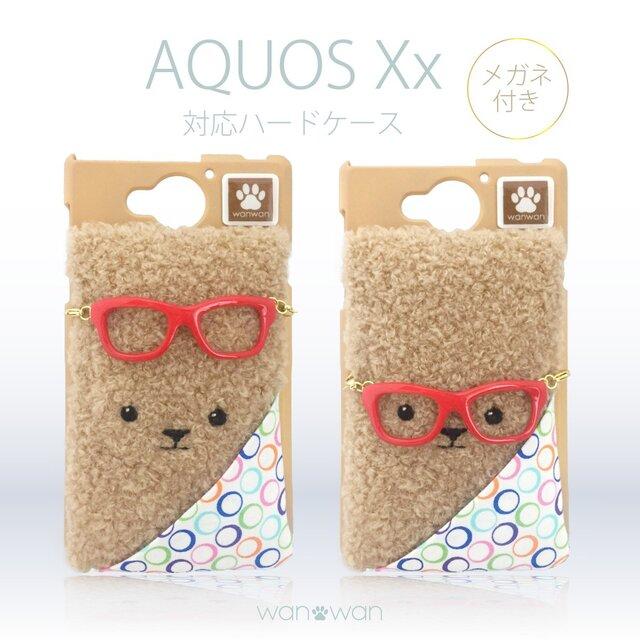 【他機種作成可能】AQUOS Xx対応ハードケース[メガネ付]の画像1枚目