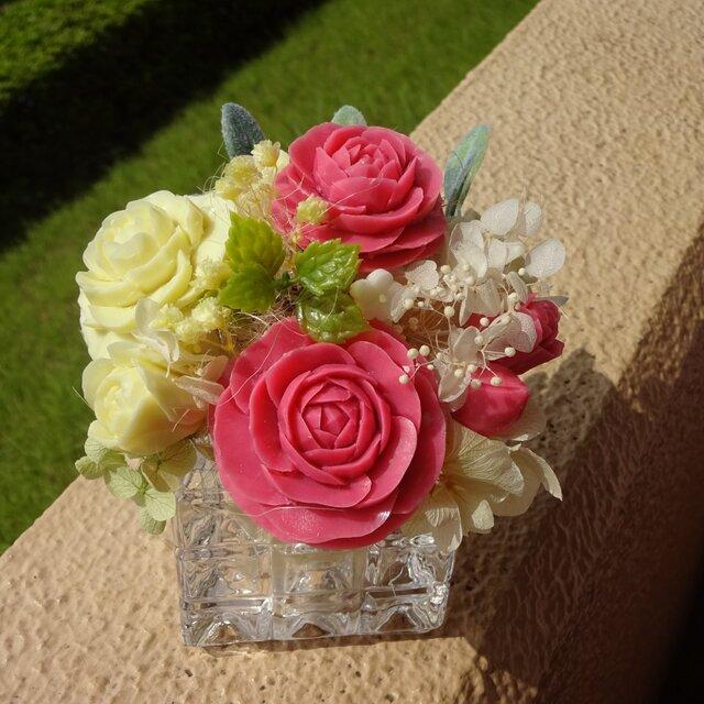 ソープカービング 香る花のアレンジメントの画像1枚目