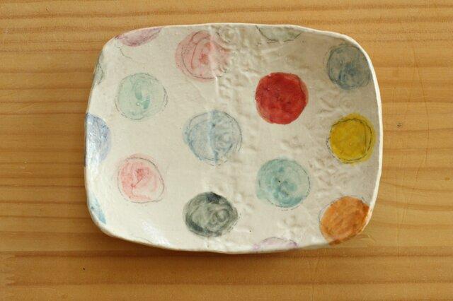 粉引きカラフルドットのスクエアケーキ皿。の画像1枚目