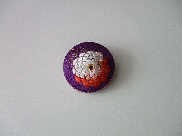菊の花 ブローチ (紫・レトロ)の画像1枚目