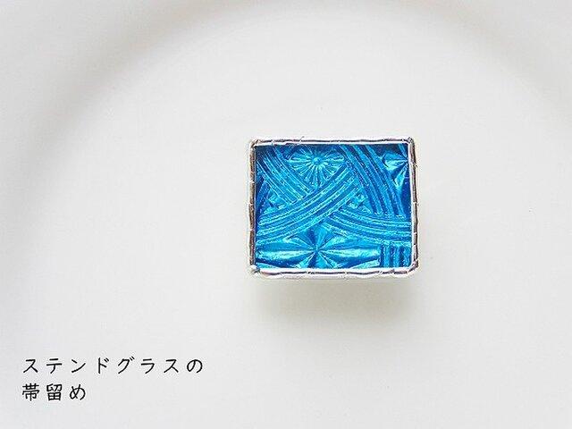 ステンドグラスの帯留め・水色の切子の画像1枚目