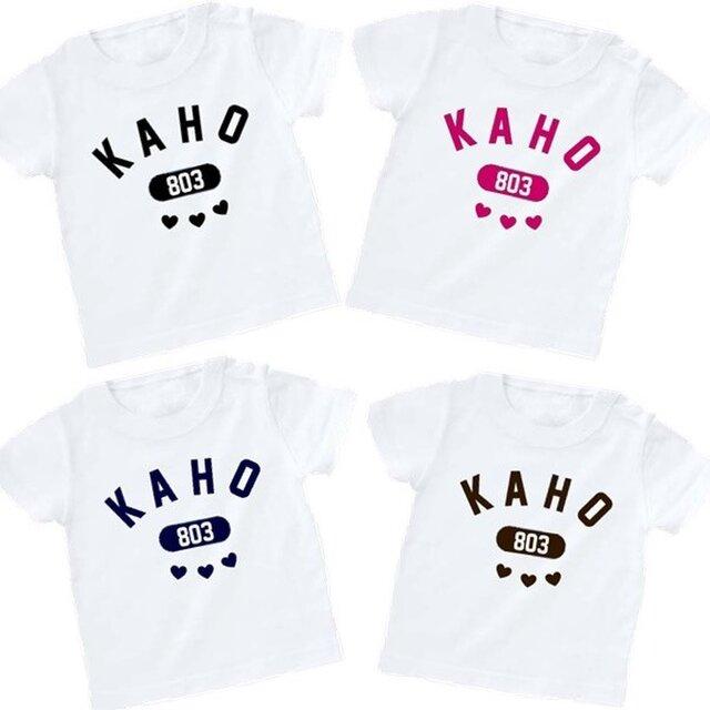 全4色☆ホワイト☆ハートカレッジTシャツ★名入れ☆ロンパースも☆の画像1枚目