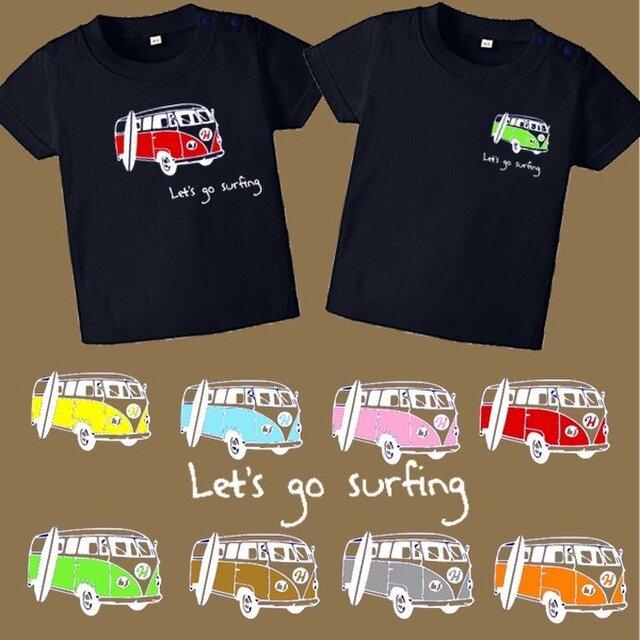 Let's go surfingカラフルバスTシャツ★イニシャル&数字入れられます★70~大人サイズまで★の画像1枚目