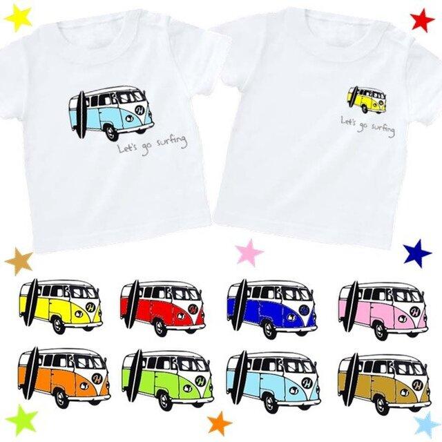 Let's go surfingカラフルバスTシャツ★イニシャル&数字入れられます★70~大人サイズまでの画像1枚目
