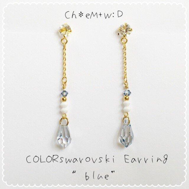 "COLORswarovski Earring""blue""の画像1枚目"