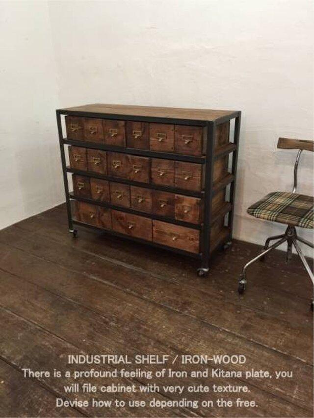 数量限定 シェルフ 引出し 棚 収納 ドロアー アイアン アンティーク 多目的 カウンターの画像1枚目