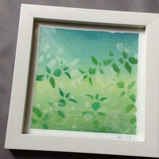 「草木から」原画の画像1枚目