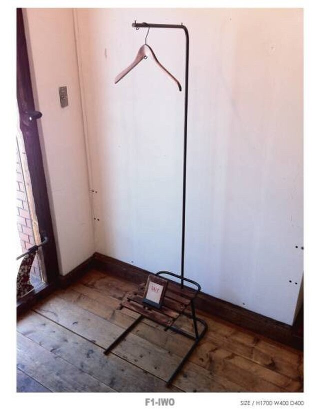 数量限定 ハンガーラック アイアン アンティーク 古材 古木 貴重 インダストリアル ブルックリンスタイルの画像1枚目