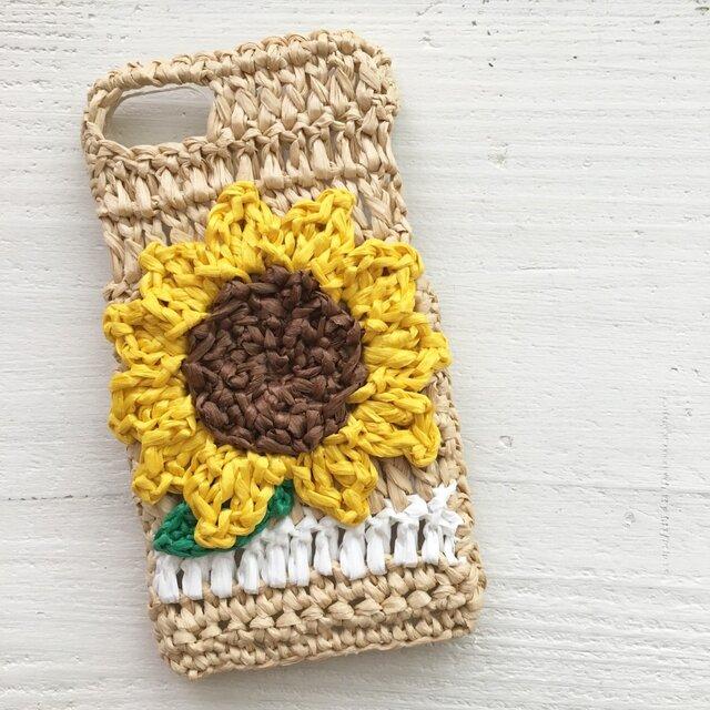 iPhoneケース/ヒマワリ《麦わらフォン》の画像1枚目