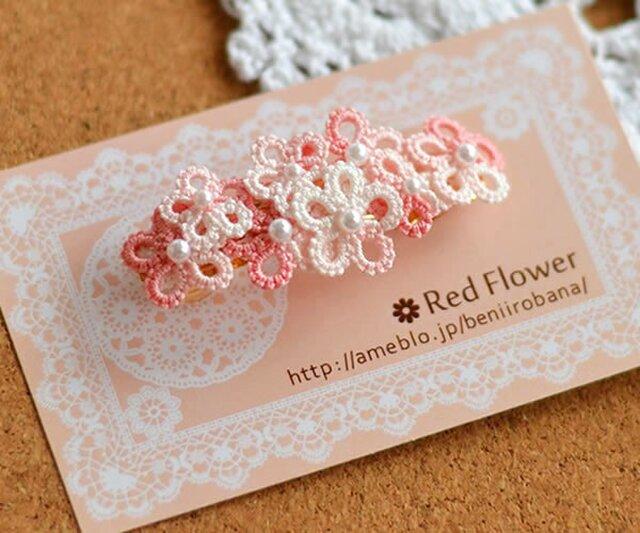 *送料無料* レース編み タティングレース ピンクホワイトMIXの花束バレッタの画像1枚目