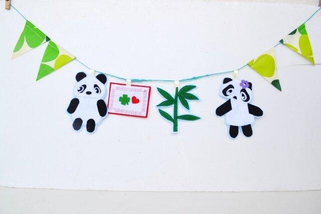 新作★パンダさんのカワイイガーランドの画像1枚目