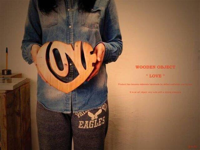 数量限定 ウッドオブジェ 木製 愛 看板 LOVE ラブ 文字 オブジェ チャンネルレター サインレターの画像1枚目