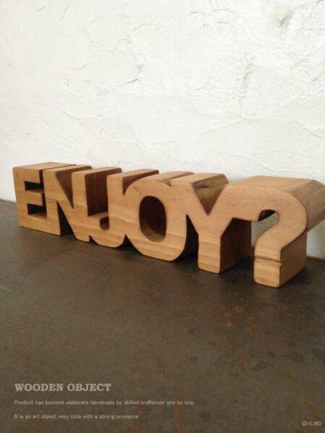 数量限定 木製 ウッドオブジェ ENJOY エンジョイ オブジェ 看板 ウッドサイン チャンネルレター サインレターの画像1枚目