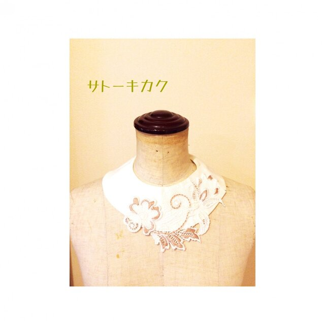 つけ襟☆(ベージュ)シルクシャンタン×刺繍レース☆の画像1枚目